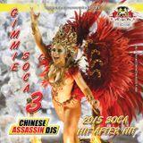 GIMME SOCA 3 (2015 PREVIEW)