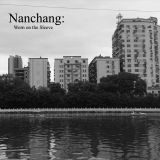 Nanchang: Worn on the Sleeve (mixtape by thruoutin)