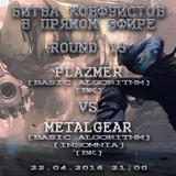 БИТВА КОНФУИСТОВ ROUND 13 Metalgear VS Plazmer