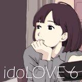 idoLOVE 06 -JPOPMIX-