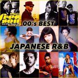 Japanese R&B 90年代から00年代頃のあんな曲のMIX