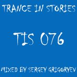 Sergey Grigoryev - Trance In Stories 076
