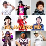 All Japanese mix vol.1