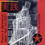 Red October - Mix by Christoph Fringeli for Praxis & Darkmatter Japan Tour Oct.2007