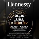 Meloque – Live @ Hennessy : Be Very Special - Sky Club (02.05)