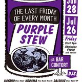"60s Girls Pop Mix - DJ James (Osaka Twist And Shout) - 28th.June 2012 ""Purple Stew"" at Contort"