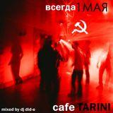 Dmitry Tichy aka dj did-e - live in cafe Tarini (Mozyr, Belarus 01 05 2010)