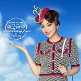 Namie 25th Megamix : Queen of Hip-pop 《安室奈美惠25週年混音:嘻哈女王》