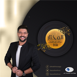 Al Mokhtar with Bassel Mehrez 20-3-2019 P1