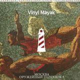 Gutta - VinylMayak Session 05/09/2014