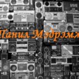 Tanil Medremj 4