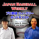 Vol. 8.09: Dennis Sarfate, Import Pitcher Day, Week 1, Ohtani