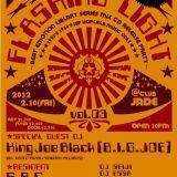 DJ Tama  - Flashing Light Vol. 3 Exclusive Mix