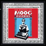 "Tudor about The Bongolian album ""Moog Maximus"" (25.07.2017)"