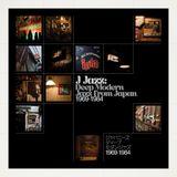 Jazzothèque #64: J-Jazz - Deep Modern Jazz from Japan 1969-1984