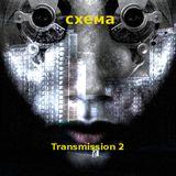 схема : Transmission 2