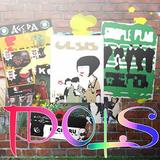 Idols - Litfiba (1980-1991)