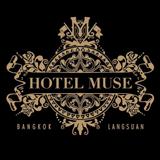 Speakeasy Bar/restaurant | Muse Hotel | TSS | 11 june 2016