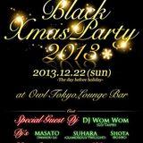 OWL TOKYO Black Xmas Live Mix 2013.12