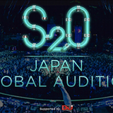 S2O Audition Mix