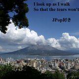JPopsuki#069