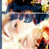 Free Style. the classic of Takagi Masakatsu