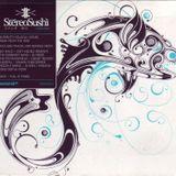 VA - Stereo Sushi Vol 14 (2008)