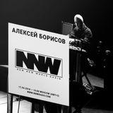 Alexei Borisov - 17th April 2018