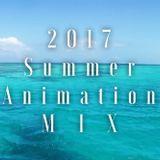 2017夏アニメMIX