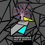 Unbreakable mix by SEBeing (2006.03.06)