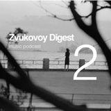 Звуковой Дайджест - Выпуск 2 (Игорь Боровиков)