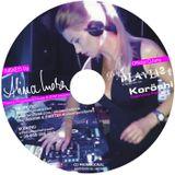 #14 Podcast VICE Radio Show - DEEJAY PLAYLIST by Alina Mora DJane (Trance, Progressive House & EDM)