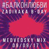 medvedsky mix 09.09.17 #балконлюбви