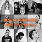 BEST of JAPANESE HIP HOP vol.13 ~Chill City Pop~[向井太一, Nulbarich,  Ymagik, YonYon, RIP SLYME,  BASI]