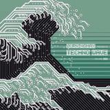 Burningmax :: Techno Wave - Volume 1