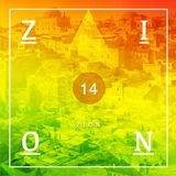 Mount Zion, Israel - ser #14