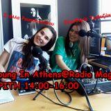 Young in Athens-  Βόλτα στα Εξάρχεια