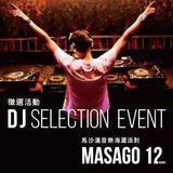 DJ KTO 60 min for MASAGO