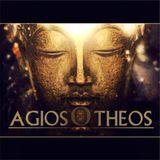 Agios o Theos