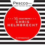 From Disco to House to Deep to Tech @ Prosecco Bar (3h Live DJset)