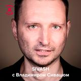 SIVASH — 24/06/2019