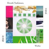 Off-Tone Podcast 016 Hiroshi Yoshimura Works