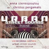 Anna Stereopoulou w/ Christos Pergamalis live w/in URBAN street sounds | Oct 16th, 2016 | Chalkis GR