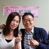 20181015(월)_pm0130_CMF 결혼교실 방송_송이균,이정욱 선교사 1(태국)
