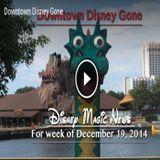 Downtown Disney Gone!