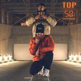 Top 50 Sportsman - Deejay Eskondo & Deejay $mokey