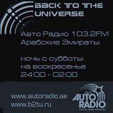 2015-12-05 BackToTheUniverse Radioshow #05 / Autoradio 103.2FM Arab Emirates