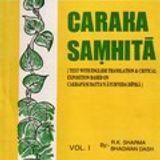 Charak Chakrapani Tika  –  Sutrastana ,Chapter 1