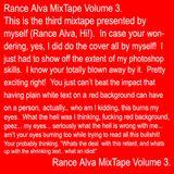 Rance Alva Mix Tape 3
