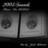 2005 Music plastic-mix20150314